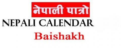 Why Do Nepali Celebrate New Years Day on Baishak First
