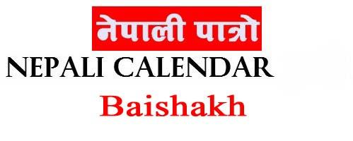 nepali-calendar-baishakh-patro-month-picture