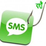 Dashain wishes, Dashain SMS for Dashain 2070 in English