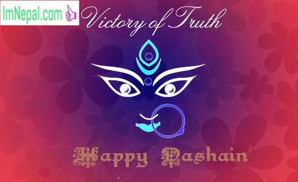 Happy Dashain Greeting Cards Wallpapers