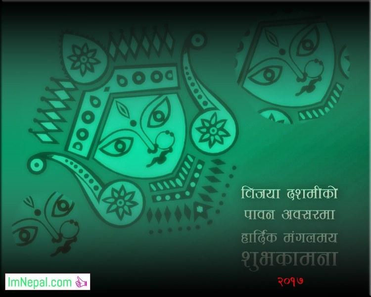 Happy dashain 2074 top 10 collection of happy dashain ecards vijaya dashmi 2017 greetings cards with durga mata face m4hsunfo Gallery