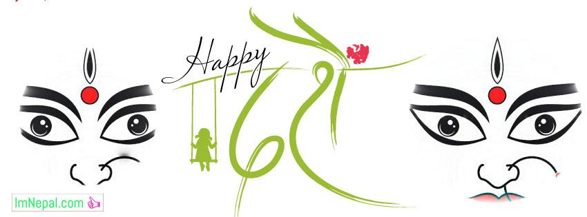 Dashain wishes card 2074 top 25 dashain sms cards 2017 happy dashain greeting cards m4hsunfo Gallery