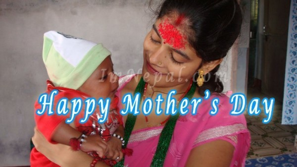 Facebook Status for Mother's Day 2018 : Sayings, SMS, Wishes