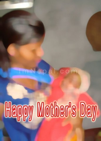 Mother's Day 2018 Wishes for Nepali Aama: Got Naya Sambidhan