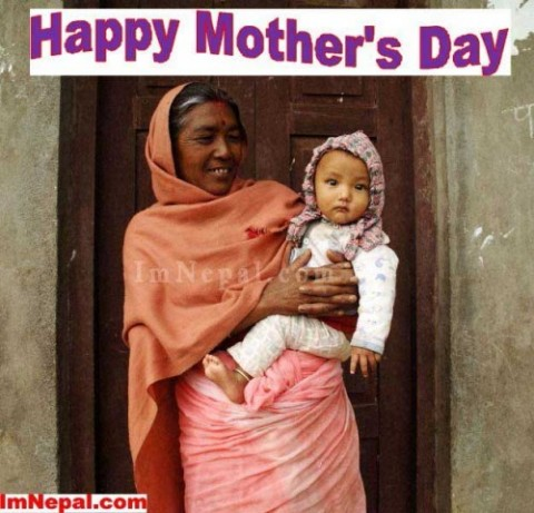 Mothers Day SMS in Nepali Language : Happy Mother's Day 2018