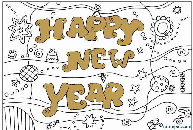 New year sms for girlfriend 2075 in hinglish and nenglish m4hsunfo