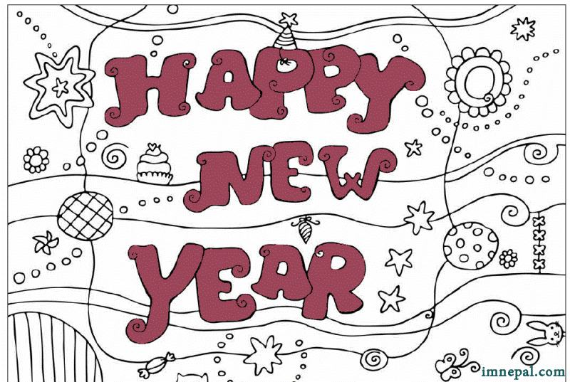 Facebook status for new year 2075 happy new year greeting cards wishing ecards hd wallpapers m4hsunfo