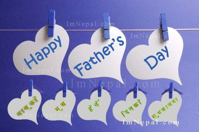 Fathers day greeting cards in nepali for 2075 download free fathers day greeting cards in nepali m4hsunfo