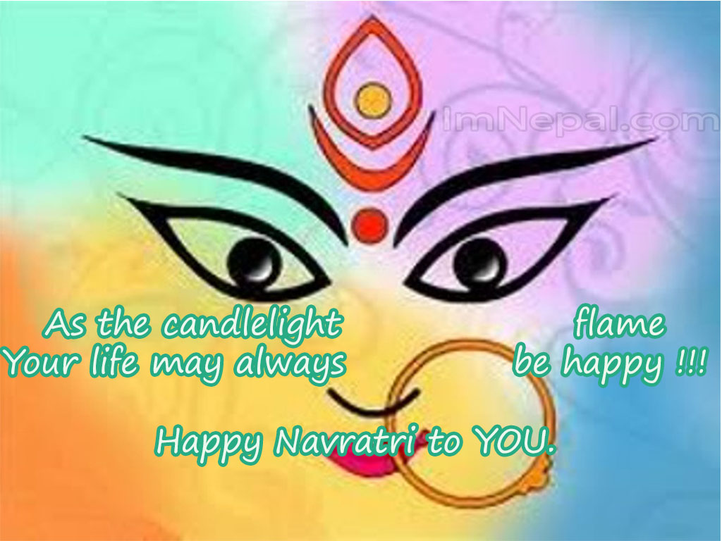 Happy Navratri Quotes In English For Facebook Friends