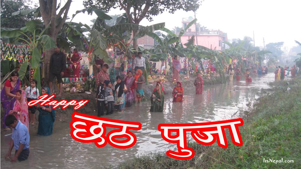 Chhath Puja Greeting Cards Quotes wishing ecards for festival of hindu