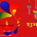 Happy Shubh Tihar Dipawali Greetings ecards Wishing Messages Quotes HD Wallpapers Pictures
