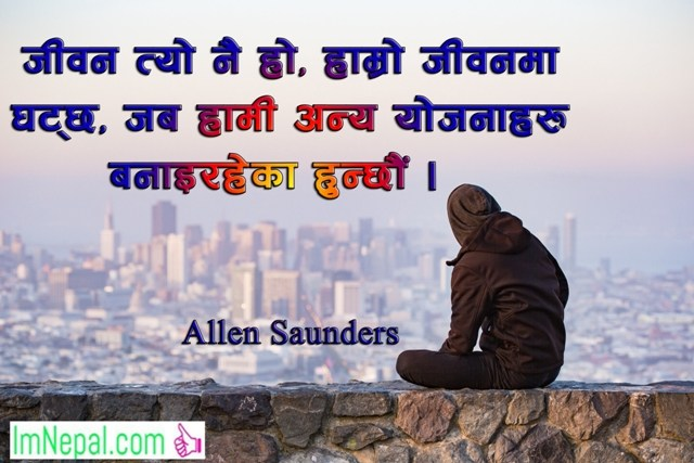 Life Quotes Quotations Sayings Bhanai In Nepali Language Font Image  Wallpapers Cards Plan