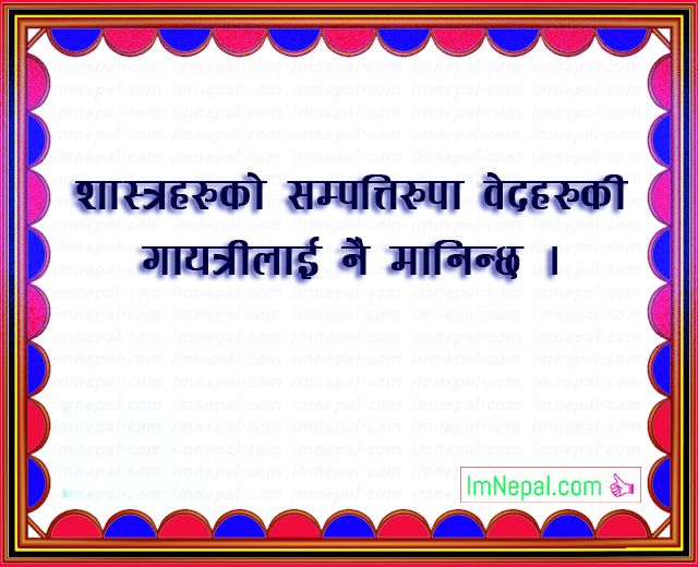 401 quotes in nepali language nepali famous quotes sayings ukhan bhanai image gayatri ved thecheapjerseys Choice Image