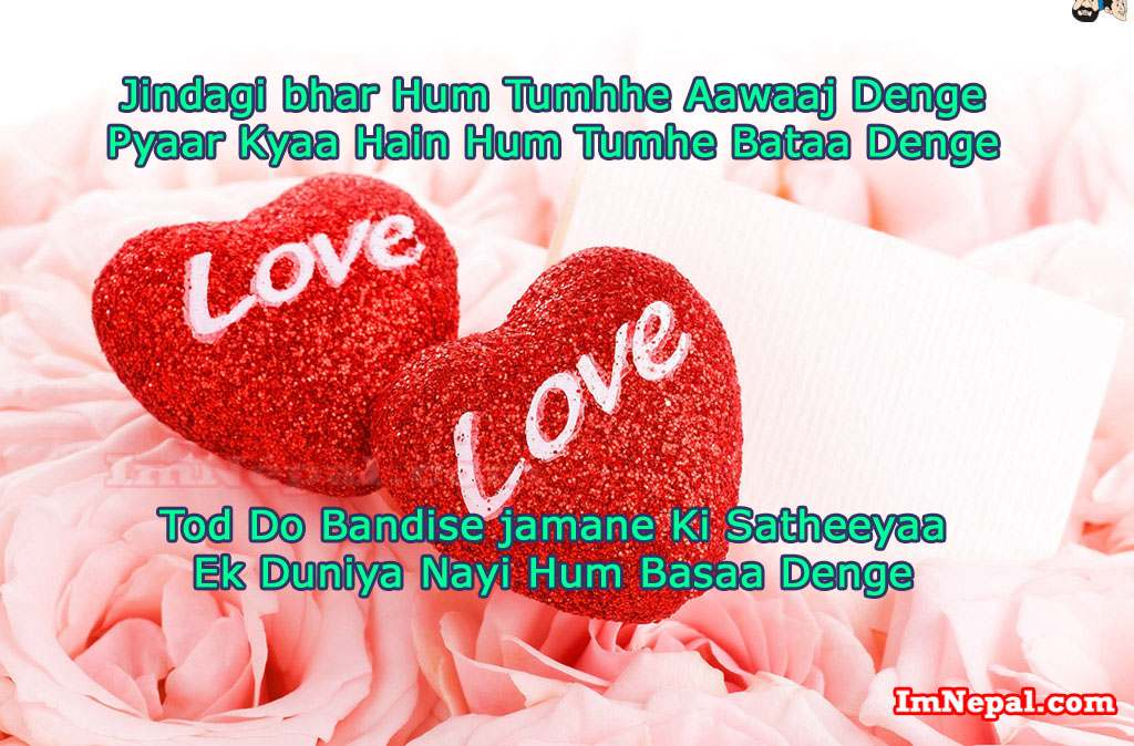101 best love sms in hindi language: shayari messages, Ideas