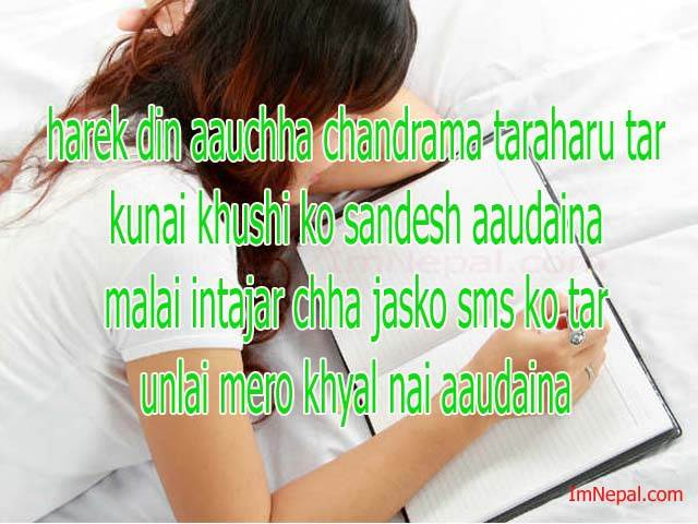 tragedy ka hindi meaning