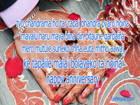 Marriage anniversary wishes shayari in nepali quotes