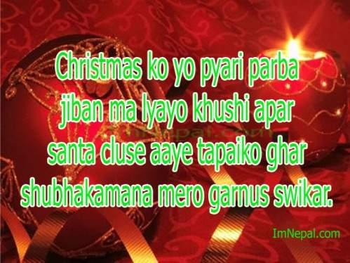 Merry christmas wishes in nepali language 5 merry christmas wishes in nepali for girlfriend m4hsunfo