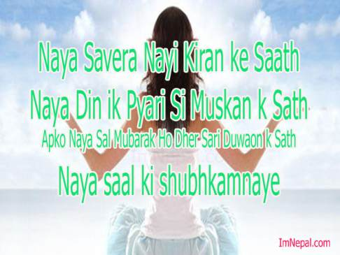 Large Collection Of Messages, Msg, Text Msg, Quotes, Shayari, Poems,