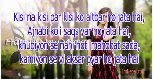 Love Shayari In Hindi Quotes Sms Messages