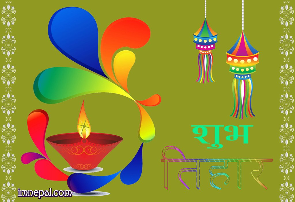 101 happy tihar hd greeting wallpapers cards for facebook status m4hsunfo
