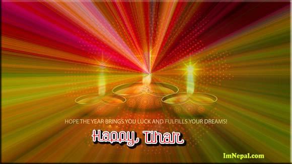 Happy Shubha Tihar Diwali Dipawali Dipavali Greetings Wishing Ecards HD Wallpaper Quotes Pics