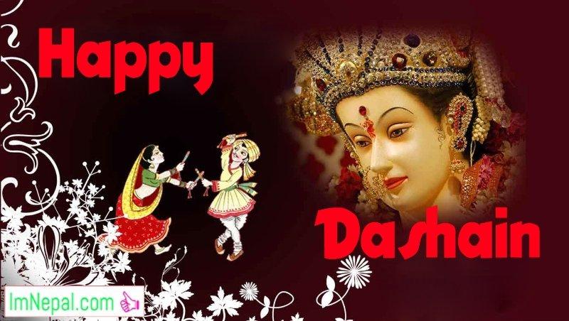 Happy dashain dasai Vijayadashami greeting cards wishes images wallpapers quotes