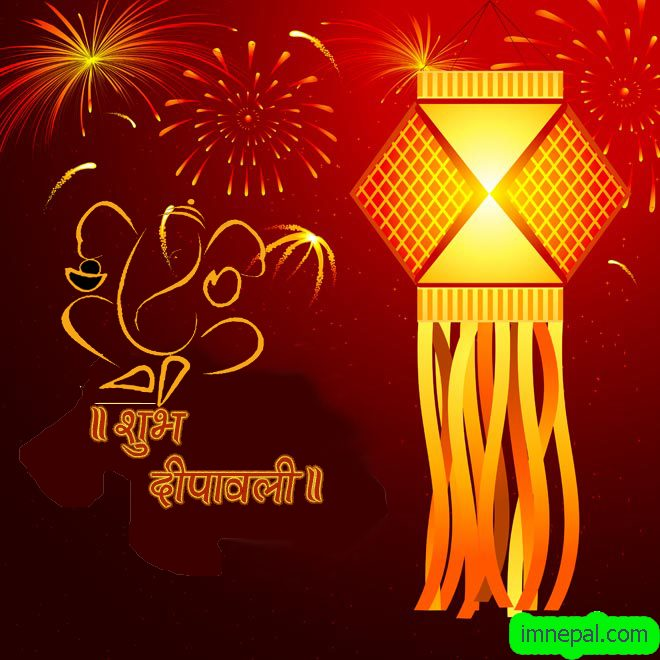 Diwali cards archives imnepal how to make happy diwali greeting cards with some example m4hsunfo