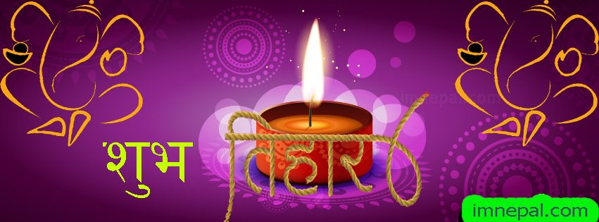 How to make happy diwali greeting cards with some example shubh tihar candle greeting cards wishing wallpapers images pictures m4hsunfo