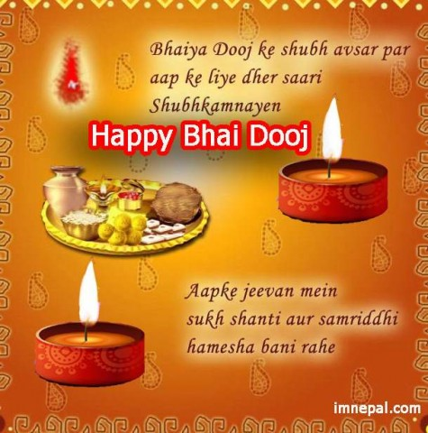 Bhaiya dooj quotes for brother archives imnepal 12 bhaiya dooj wishes for brother in english language m4hsunfo