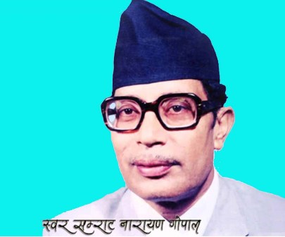 76 Evergreen Nepali Songs by Narayan Gopal of All Time