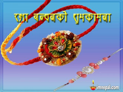 40 HappY RakshA BandhaN Greeting Cards, Wishes Wallpapers, Quotes Collection