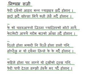 Happy dashain gajal ghazal ghajal nepali shayari pictures 10 happy dashain gajal ghazal ghajal nepali shayari pictures thecheapjerseys Image collections