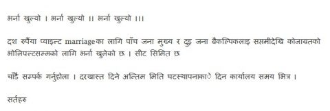 Amazing Dashain Notice for Nepalese People, Found in Facebook Status