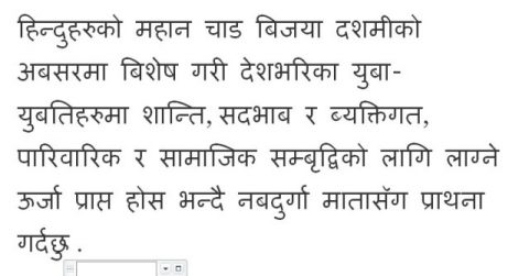 100 Dashain (Vijaya Dashami) Wishes Quotes Messages in Nepali, Collected from Facebook Status