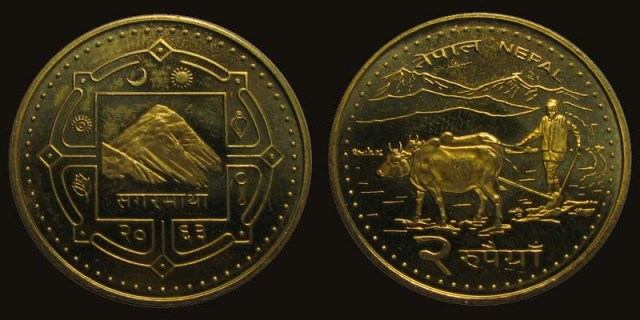 two_nepalese_rupee_coin
