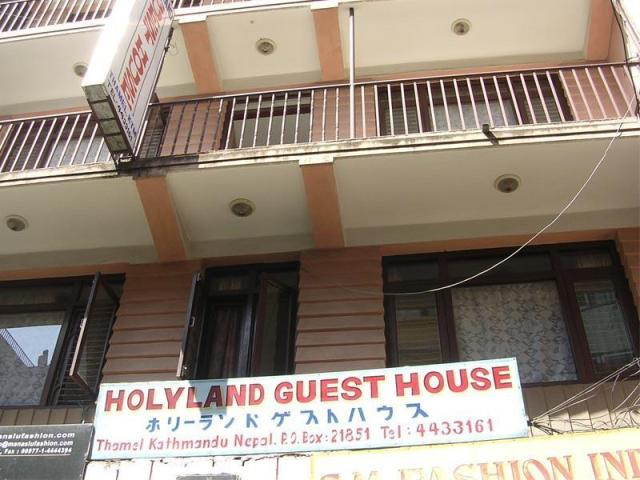 Holyland Guest House Kathmandu Nepal