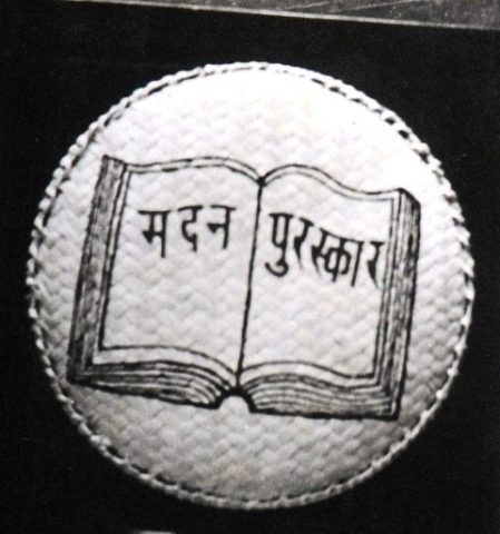 Information and Facts About 10 Famous Prizes (Puraskar) of Nepal