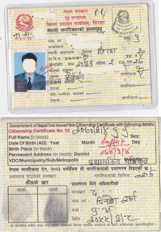Birth Certificate Sample In Nepal Choice Image