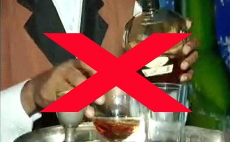 alcohol liquor