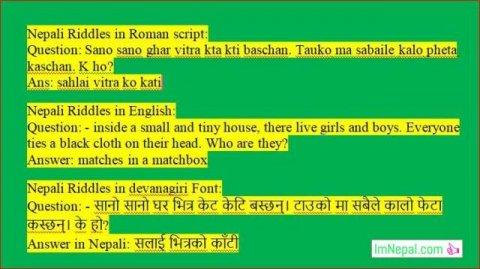 How to make rakhi at home 14 wonderful rakhi making ideas 100 nepali riddles with english meaning gau khane katha stopboris Images