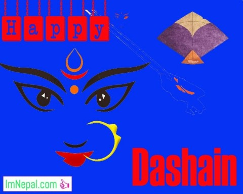Happy Vijaya Dashami Greeting Cards for 2074 in Nepali Font