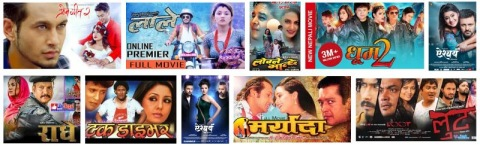 Nepali Films – 32 Bitter Truths | Facts About Nepalese Movies You Must Know