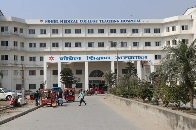 Nobel Medical College, Biratnagar, Nepal