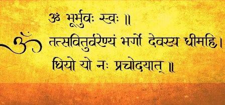 Gayatri Mantra Meaning in Nepali Language – Gayatri Mantra For Success, Business, Home, Puja