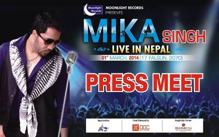 Mika Singh Live Concert in Nepal