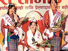 Miss Tamang 2014