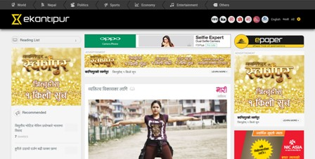 Nepal News - 50 Websites For Online Breaking News & Headline Today